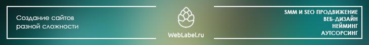 создание сайтов и их продвижение от веб-студии