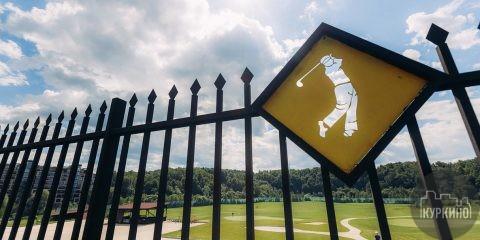 московская школа гольфа куркино3