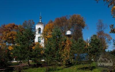 Православный Центр «Рассвет» в куркино