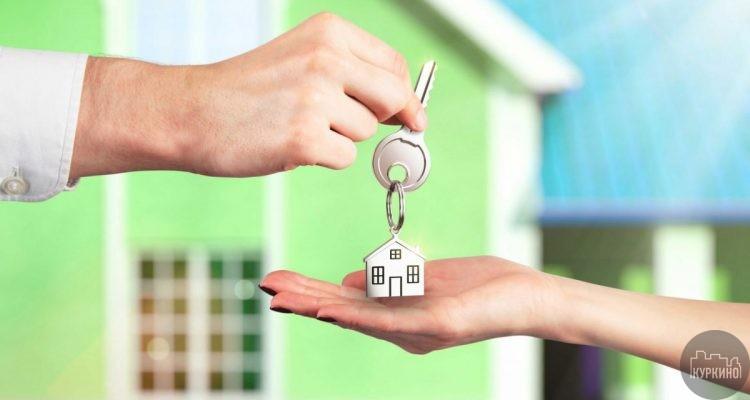 В районе Куркино прогнозируют снижение цен на квартиры