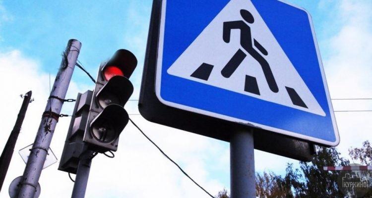 Сотрудниками полиции СЗАО был проведен общегородской рейд под названием «Пешеход» вцелях профилактики и снижения уровня аварийности с участием пешеходов. За время проведения данного рейда сотрудниками полиции было выявлено 145 административных правонарушений.