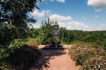 памятник достопримечательности куркино