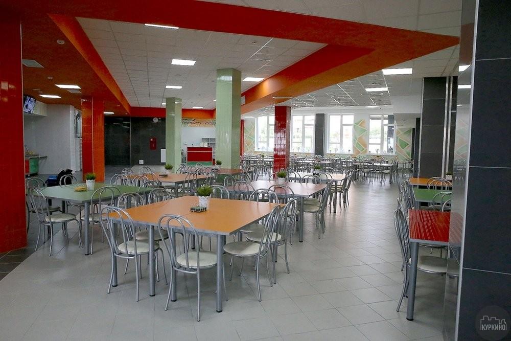 куркино школа 1298