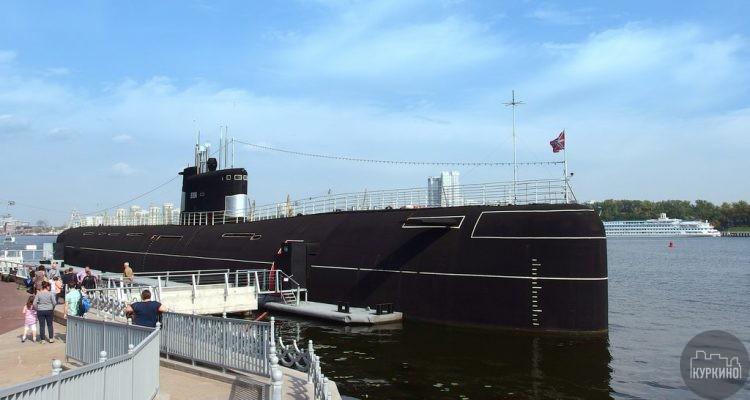 Музее истории ВМФ
