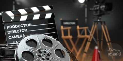 Киноклуб для поклонников Квентина Тарантино в СЗАО