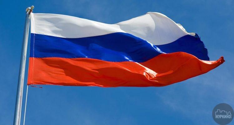 В Куркино 23 августа отметят День российского флага