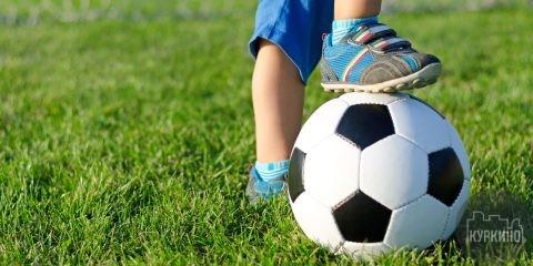 футбол в куркино