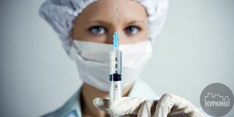 Вакцинация от гриппа пройдет с 4 по 29 октября