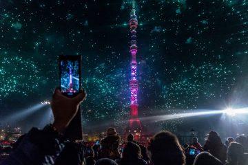 Фестиваль «Круг света» в СЗАО