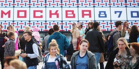 В День города в народном парке «Дубрава»выступили разнообразные творческие коллективы Дома культуры «Куркино». Также для гостей представили театрализованную детскую программу, приняли участие вбесплатных тематических мастер-классах иконкурсах.