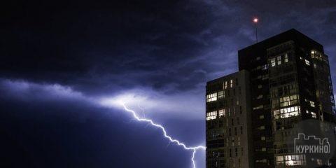 В ближайшие часы в Москве и Подмосковье ожидается гроза