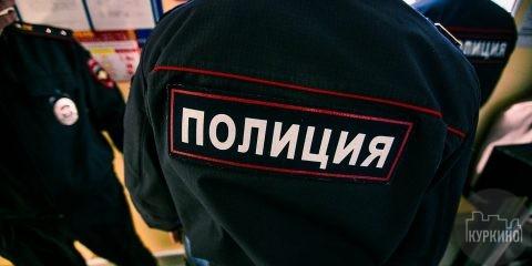 Происшествия в районе Куркино на начало октября