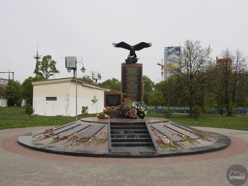 СкверМарии Рубцовой в химках