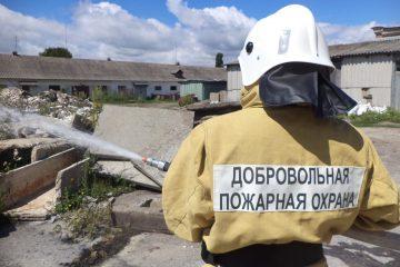 добровольная пожарная охрана химки