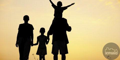многодетная семья из сзао