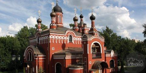 храм святой троицы на сходне химки