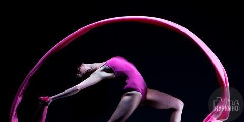 хореография в куркино