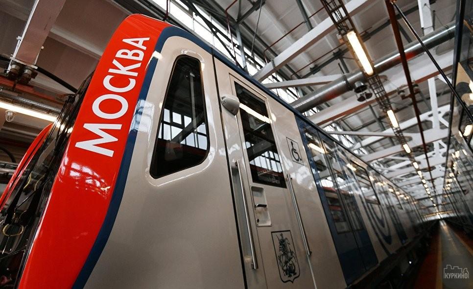 новейшие поезда москва в метро сзао1