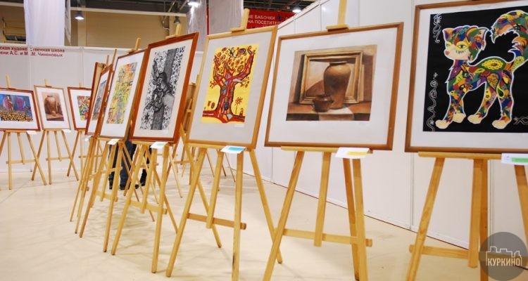 выставка в сзао и куркино