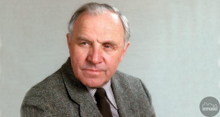 михаил ульянов тематичекая программа в сзао
