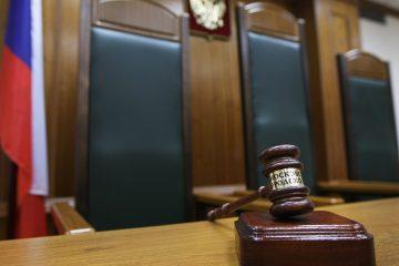 Мировой суд в районе куркино