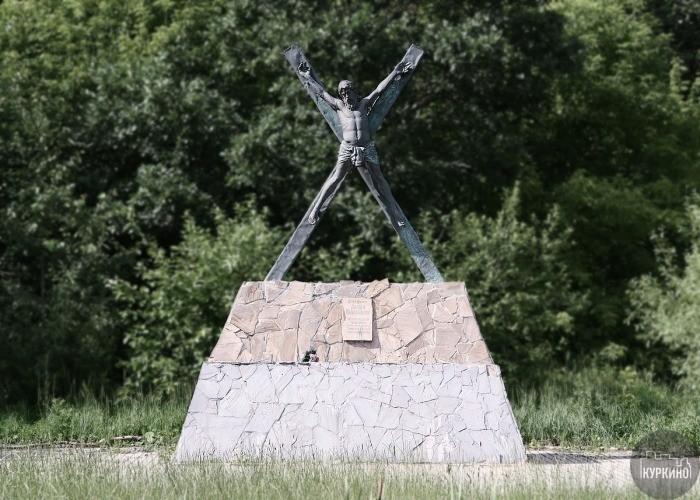 Памятник святому апостолу Андрею Первозванному в Химках