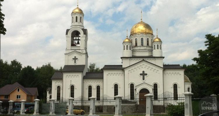 Храм Богоявления в Химках