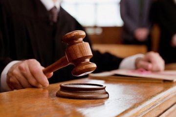 мировой судья в куркино