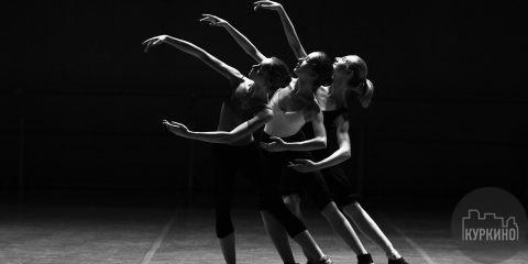 балет в сзао