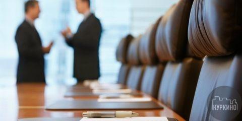 встреча главы управы района куркино