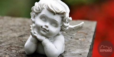 музей скульптуры в куркино