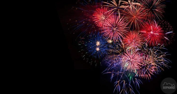 В преддверии Нового годадля жителей района Куркинобыла подготовлена развлекательная программа на все праздничные дни. Следите за расписанием и выбирайте то, что Вам по душе!