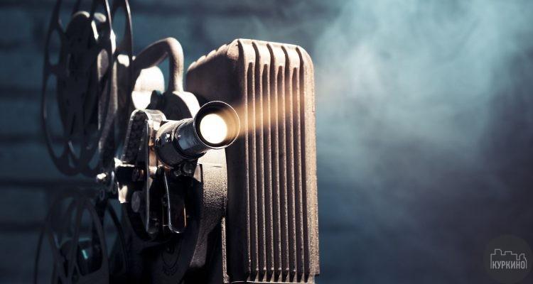 бесплатный киносеанс в кино