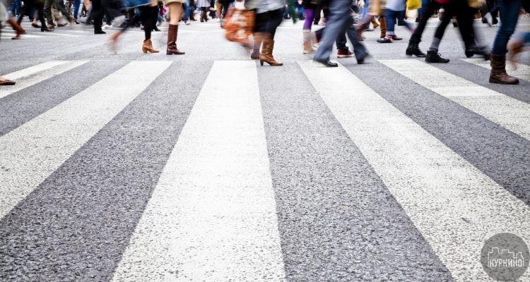 мероприятие пешеход в сзао