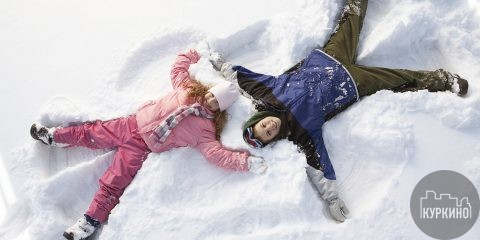 Уважаемые родители! Обращаем Ваше внимание на то, что в период зимних каникул для школьников 1-2 классов (школы №1298) будет организована «Зимняя школа». Школа будет открыта для детей в период с 19 по 22 февраля (4 дня). В этот период для детей предусмотрены: различные занятия, прогулки на свежем воздухе и питание.