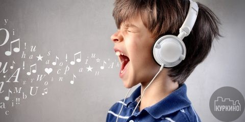 Фестиваль вокала в куркино