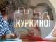 встреча учеников школы №2005 встретились с поэтом в куркино