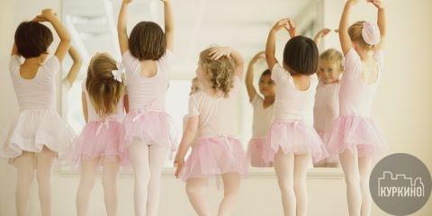 танцевальные коллективы в куркино