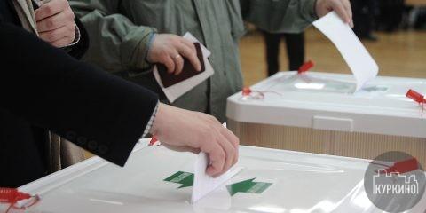 выборы презедента