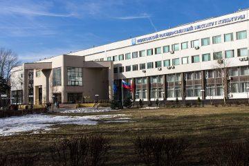 Музей Московского государственного университета в химках