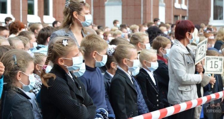 тестовая эвакуация в куркино в школах