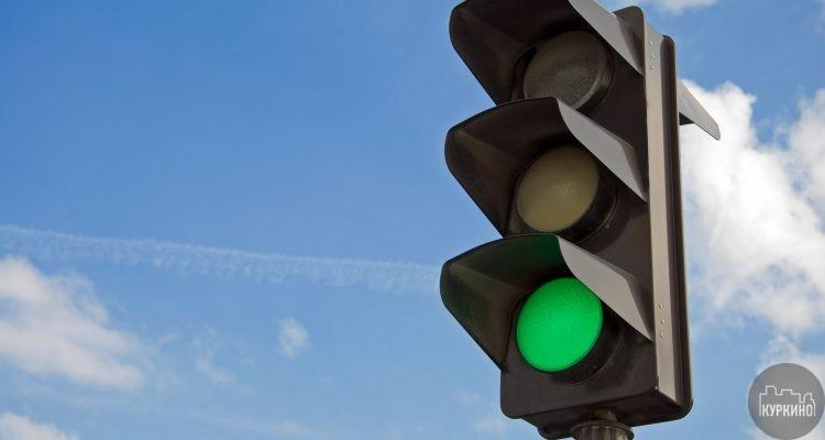 светофоры в столице
