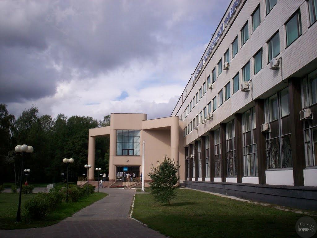 Музей Московского государственного университета культуры и искусств в химках