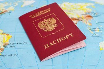подать заявление на загранпаспорт в куркино