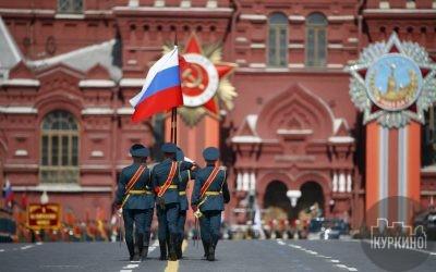 празднования дня победы в москве