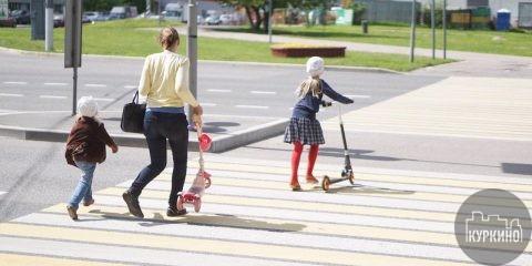 пешеход дети