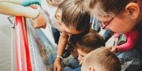 Детский квест в парке Долина реки Сходня