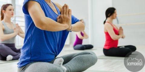 мастер-класс по йоге пройдет в СЗАО