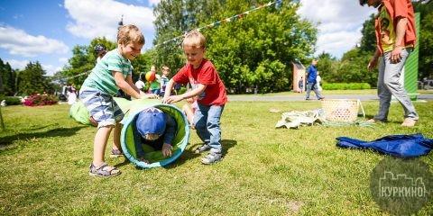 Впарке «Северное Тушино» для детей подготовили массовую развлекательную программу, приуроченную к Международному дню защиты детей!