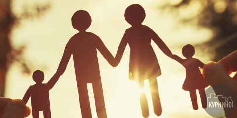 день семьи любви и верности в куркино